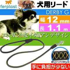犬 リード ダービー リード DERBY G 幅12mm長1.1m 黒 Fa5160