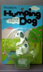 未使用USBアクセサリー「腰振り犬ちゃん」ハンピングドッグ