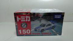 ドリームトミカ・ワイルドスピード・BNR34・スカイライン・GT-R