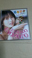 榎本加奈子★1999卓上カレンダー■Hagoromo