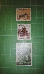 韓国1970年代通常切手3枚♪
