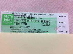 3月10日WBC1次ラウンド 東京プール2試合