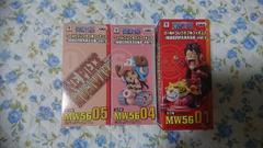 ワンピース ルフィ ロゴ チョッパー コレクタブル ワーコレ  MUGIWARA56 vol.1 ジャンプ