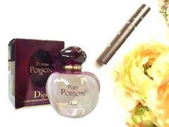 香水 量り売り 小分け 5ml ディオール ピュア プワゾン