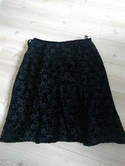 ジョイアスのスカート