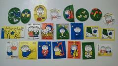 ふみの日 80円切手 バラ