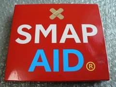 ベストCD『SMAP AID』スマップエイド【ハンカチ付】新品未開封