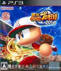 PS3#実況パワフルプロ野球2016 新品