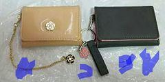 クレイサス 三つ折り財布 ステディ付録二種類セット 新品 未使用