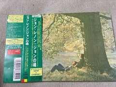 ジョン レノン ジョンの魂 リマスタリング ボーナス2曲 EMI