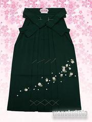 【和の志】卒業式に◇女性用無地刺繍袴◇Sサイズ◇緑系