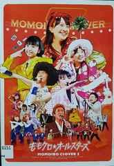 中古DVD ももクロ☆オールスターズ ももいろクローバーZ 2枚組