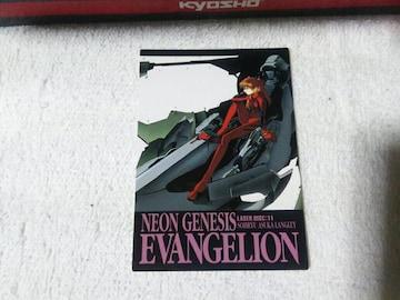トレカ エヴァンゲリオン3 ジャケットイラストカード LD アスカ コックピット JI#10