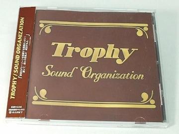 Trophy CD サウンドオーガナイゼーション