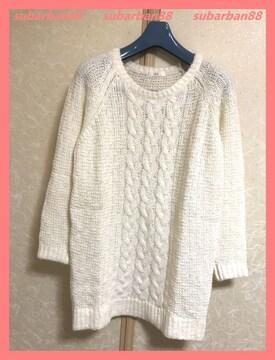 ☆VIS☆超美品☆モヘア調起毛ケーブルニットチュニック☆