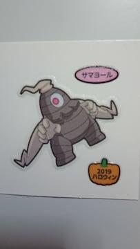 第一パン  ポケモンデコキャラシール  ☆  サマヨール  第171弾
