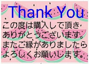 Thank Youシール A-3 5シート