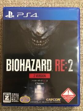 バイオハザードRE:2 Z Version 極美品 PS4
