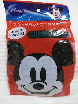 ミッキーマウス スグ・サラットぼーるタオル
