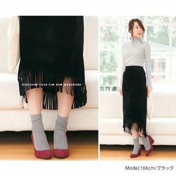 ☆送料無料☆スウェード調/フリンジ☆ロングスカート☆ブラック M☆新品☆