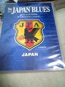 JAPAN BLUES!!アテネ U-23日本代表サッカー正規DVD
