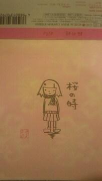 激レア!☆aiko/桜の時☆初回限定盤帯付き!☆美品!