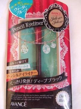 アヴァンセ黒ペンシルライナー日本製アイライナー新品ジョリエ