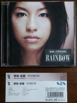 (CD)福原美穂☆RAINBOW[通常盤]★帯付き♪即決価格♪