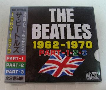 ザ・ビートルズThe Beatles 1962-1970 3枚組BOX