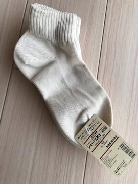 新品タグ付き 無印良品 ショート丈靴下 レディース 3足組