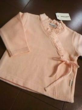 ●ナイスクラップ● ベビーピンク羽織風トレーナー90新品タグ付