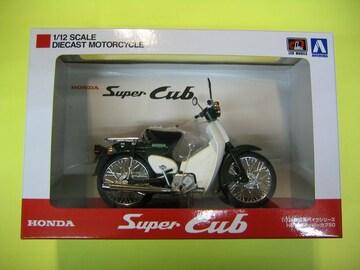 アオシマ スカイネット 1/12 Honda スーパーカブ50 グリーン 完成品