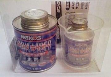 (97)GX250RD250XS250XS400ワコーズタンクライナーコーティング剤
