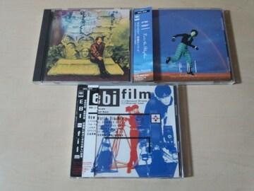 EBI(ユニコーン)CDアルバム3枚セット★