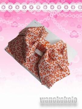 【和の志】浴衣用結び帯◇ベージュオレンジ系・桜柄◇YMO-51