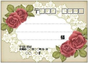 ■486(宛名シール)8枚■アンティーク薔薇R