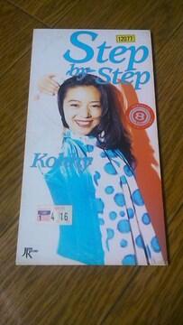 ☆小比類巻かほる♪8cm・CD〜Step by Step