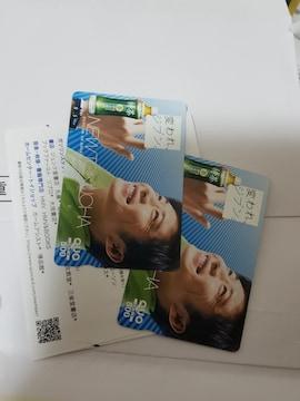 特茶のQUOカード500円券×2枚