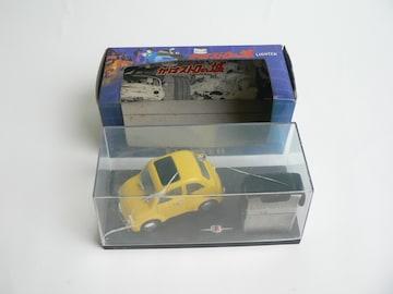 ルパン三世  ミニカー ライター (ZIPPO風 非売品)