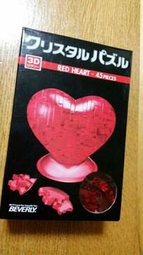 【中古】クリスタルパズル★3D・45ピース!!