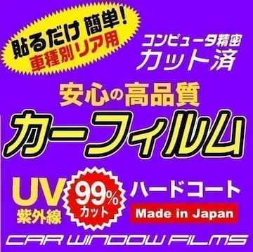 スバル WRX VAG カット済みカーフィルム