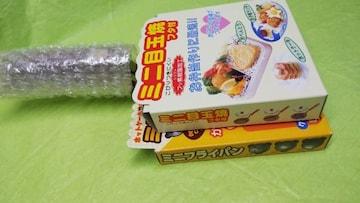 ミニフライパン ミニ目玉焼 2個セット[未使用 ]