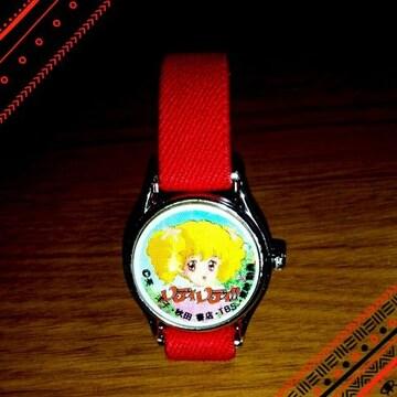 ハローレディリン レディレディ 腕時計 ブレスレット おもちゃ