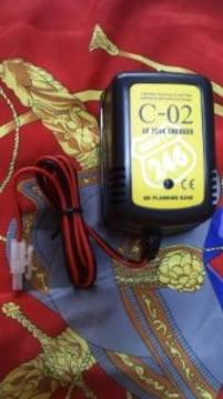 ニッケル水素バッテリー充電器ACピークチャージャーオートカット4.8V-9.6V電動ガンRC