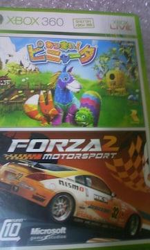 Xbox360 あつまれ!ピニャータ Forza Motorsport 2