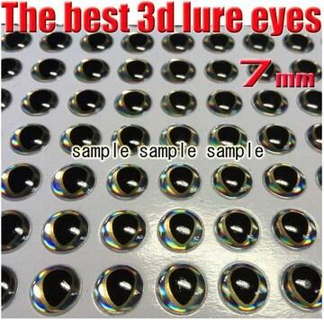 ジグ・ルアー等 目玉シール(3D) 7mm 100個