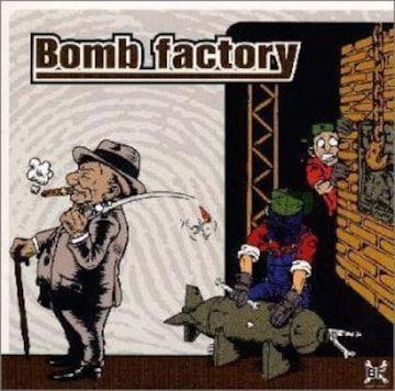 《BOMB FACTORY》ボムファクトリー ハードコア