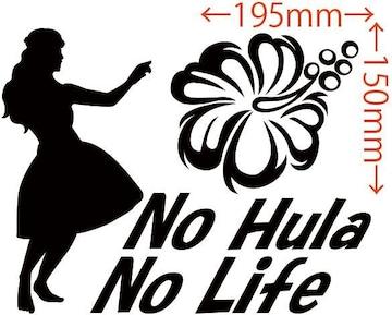カッティングステッカー No Hula No Life (フラダンス)・1