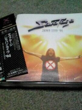 送料無料サヴァタ-ジジャパンライヴ'94 廃盤