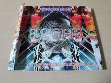 CD「ageHa SPRING 2006アゲハ・スプリング・2006」ハウス●